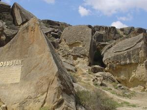 Gobustan Parque Nacional