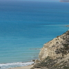 Episkopi Bay Cyprus