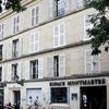 Espace Dali, Montmartre