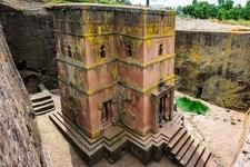 Ethiopia - Church Of St. George