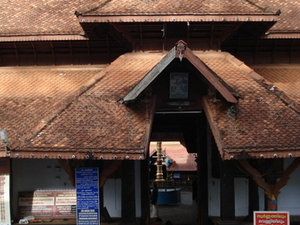Ettumanoor Mahadevar Templo