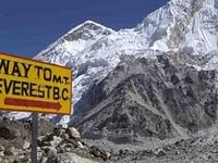 Everest Base Camp 11 Days Trekking