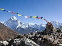Mt. Everest View 11 Days Trek