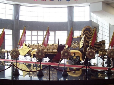 Exhibit Royal Regalia