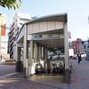 Exit 4b Of Kiba Station