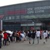 Shanghai New International Expo Center