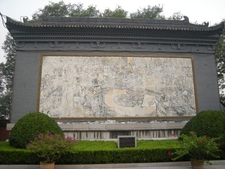 One Of The Huaqing Pool's Murals