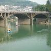 Dong River In Jishou
