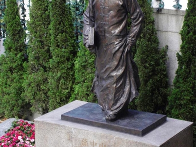 Statue Dr Sun Yat-sen