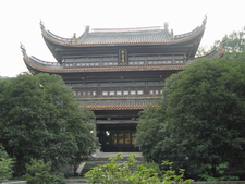 The Yuelu Academy