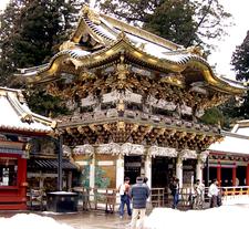 Nikkō Tōshō Gū