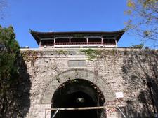 Huibo Building
