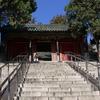 North Pole Temple