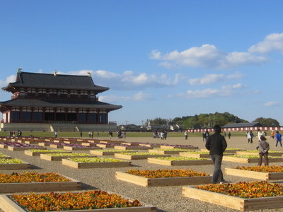Front Courtyard Of The First Daigokuden