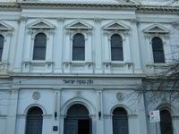 East Melbourne hebraico Congregação
