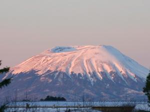 Monte Edgecumbe