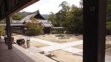 Eigen-ji Interior