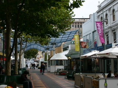 Elizabeth Street Mall - Collins Street End