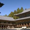 Shoshazan Engyoji Temple
