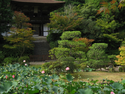 Paradise Gardens Of Late-Heian Period