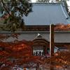 Enryaku Ji Temple