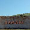 Shamakhi Entrance