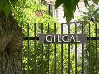 Sculpture Garden Gilgal