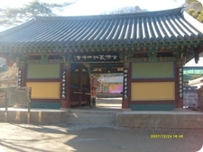Entrance Of Baekyangsa