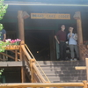Entrance To Grand Lake Lodge