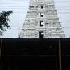 Entrance To Srisaila Devasthanam