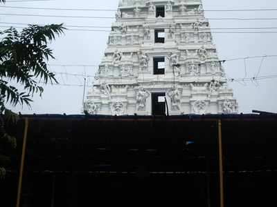 Entrance To Srisaila Devasthanam