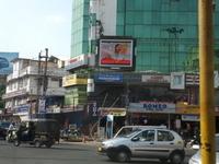 Mahatma Gandhi Road, Kochi