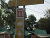 Estacion Autobuses Del Norte