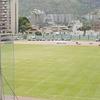 Estadio Brígido Iriarte