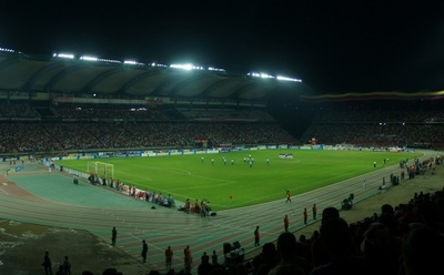 Inside The Stadium