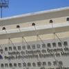 Estadio Campo Desportivo