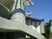 Pavilion For Japanese Art