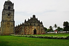 Facade And Bell Tower Of Paoay Church