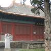 Fahai Temple The Hall Of Mahavira