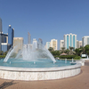 Family Park Fountain And Skylines