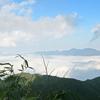 Fansipan Montanha