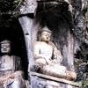 Feilai Grottoes