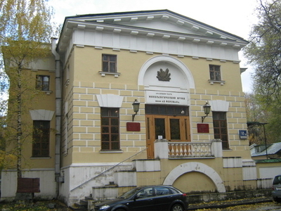 Current Headquarters Of The Fersman Mineralogical Museum