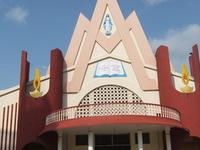St. Mary's Syro-Malabar Forane Church