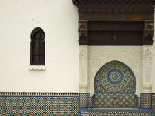 First Courtyard With Tiled Fountain