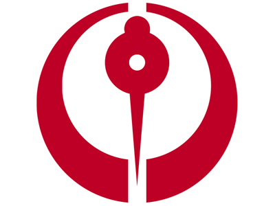 Flag Of Hachinohe