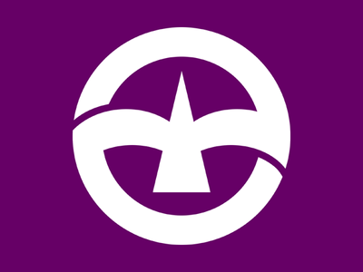 Flag Of Machida City
