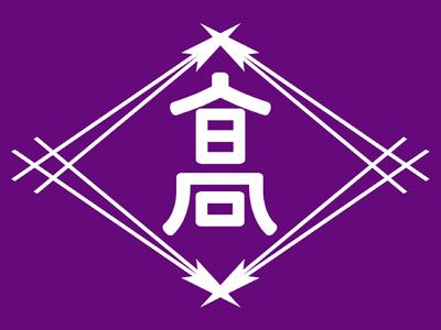 Flag Of Takamatsu