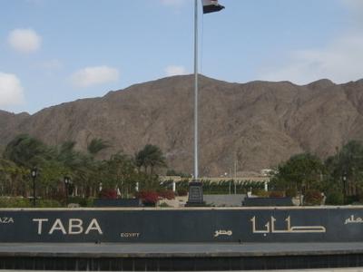 Flag  Plaza  Taba  Egypt