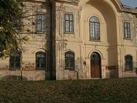 Former Győry-Castle